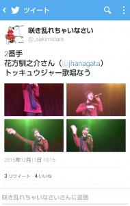clip_now_20151212_091608